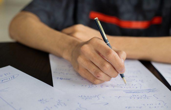 111學年度甄試入學招生考試訊息